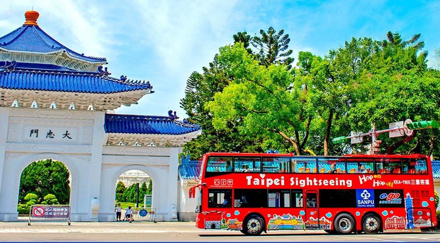 Taipei Sightseeing Bus